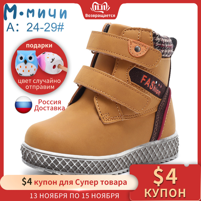 MMnun Winter Boots Kids Shoes Snow Winter Shoes For Children Kids Shoes Boys Winter Toddler Boy Winter Boots Size 23-28 ML9924
