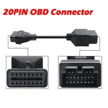 20 ピンアダプタOBD2 ケーブル起亜sportage 20PIN obdコネクタ 20 16PIN診断ケーブルに自動スキャナー変換コネクタ