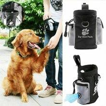 Уличный мешочек для собак сумка еды закусок полезный дрессировки