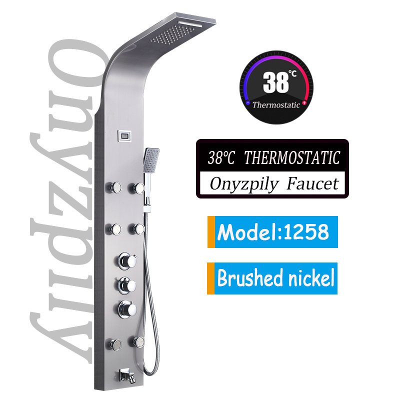 Brushed Thermostatic