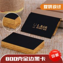 High-grade gilt-edged black card concave-convex hot stamping silver UV card printing custom