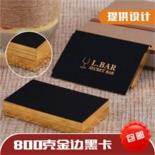 High grade mündel schwarz karte konkav konvexen heißer stanzen silber UV karte druck benutzerdefinierte
