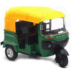 Высокая симуляция индийские трехколесные автомобили игрушка Индия Вытяните Задний Свет Звук мотоцикл игрушки автомобиль для детей Подарки для детей