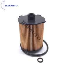 1 x масляный фильтр двигателя для volvo s60 s90 v60 xc60 xc90