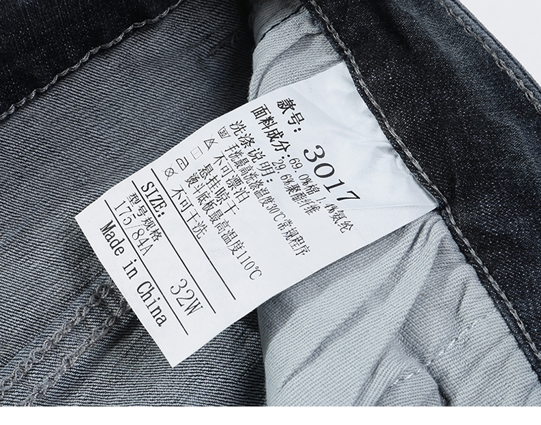 KSTUN mens jeans slim fit retro gray denim pants man 2020 summer thin grey vintage casual pants jeans male long trousers cowboys 19