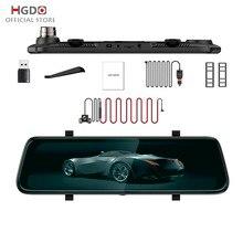 HGDO10 Stream Rear View Mirror Car Dvr Touch Screen Camera FHD 1080P video recorder night vision dash cam Video Recorders