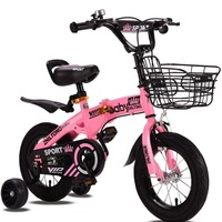 어린이 자전거 접는 아기 자전거 12