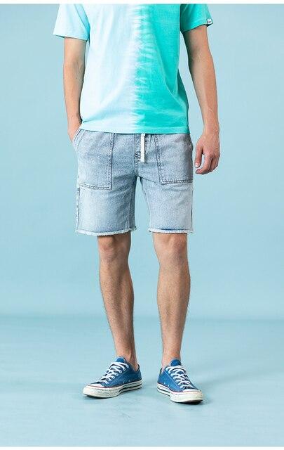 Summer denim shorts with raw hem