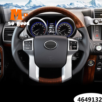 2010-2018 Car Steering Wheel Trim Covers Chrome Interior Styling Accessories - ABS For Toyota Land Cruiser 150 Prado LC150 FJ150 for toyota land cruiser prado fj150 150 2010 to 2018 front door shook hands cover interior gear shift head trims car accessories