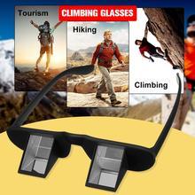 屋外サイクリングクライミングメガネの怠惰な水平プリズマ Refractivas ゴーグル眼鏡登山メガネキャンプ眼鏡