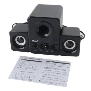 SADA D-203 Combination Speaker