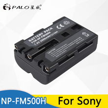 NP-FM500H NPFM500H NP FM500H FM50 Camera Battery For Sony A57 A65 A77 A450 A560 A580 A900 A58 A99 A550 A200 A300 A350 A700 F717 2pc np fm500h np fm500h npfm500h battery lcd ultra fast dual charger for sony a57 a65 a77 a99 a350 a550 a580 a900 digital camera