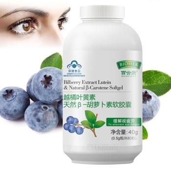 80 Pcs Pure Natural Bilberry Lutein Carotenol Anthocyanin Extract Use for Relieve Visual Fatigue Protect Eyes Phytoxanthin dr brandt восстанавливающия лифтинг сыворотка против морщин для лица 40 мл