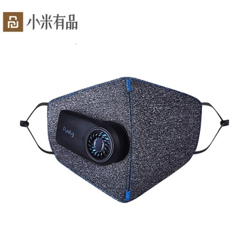 Xiaomi Mijia Youpin Pear Purely Electric Fresh Air Mask Smart PM2.5 550mAh Battreies Rechargeable Filter Mask 3D Breathable