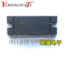 1 Pcs/lot TDA8588AJ/R1CU TDA8588 TDA8588AJ TDA8588AJ/N2/R1 IC AMP AUDIO PWR 87W QUAD 37SIL(China)