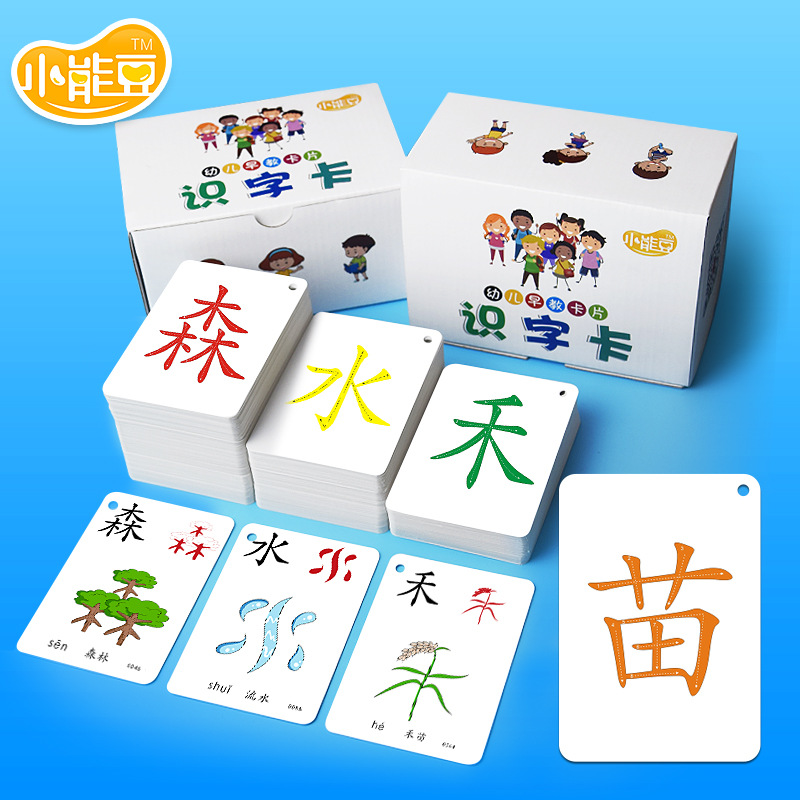 Baby Nursery 3-Year-Old Preschool Literacy Card 1000 Words Pictographic Character Have With Pictures Base Read
