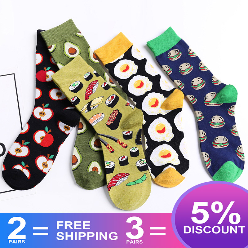 Avocado Sushi Omelette Burger Apple Plant Fruit Food Socks Short Funny Cotton Socks Women Winter Men Unisex Happy Socks SA-8