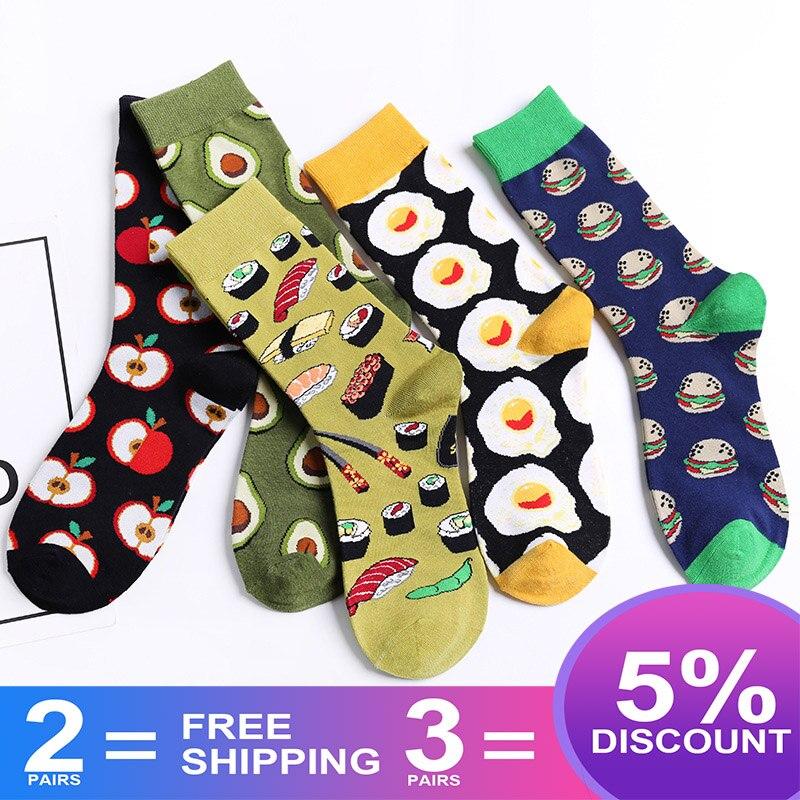 Avocado Sushi Omelette Burger Apple Plant Fruit Food Socks Short Funny Cotton Socks Women Winter Men Unisex Happy Socks SA-8