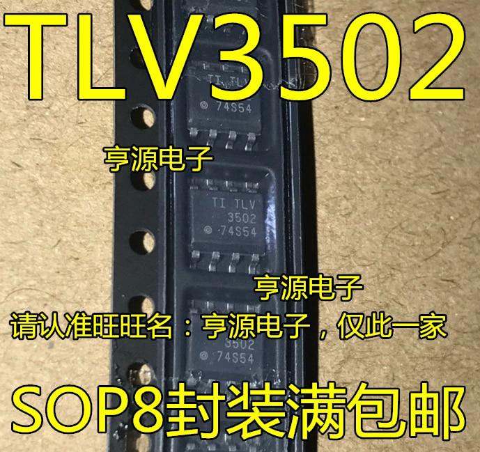 5 шт./лот TLV3502AIDCNR NXC TLV3502AID SOT23-8 100% Новый оригинальный