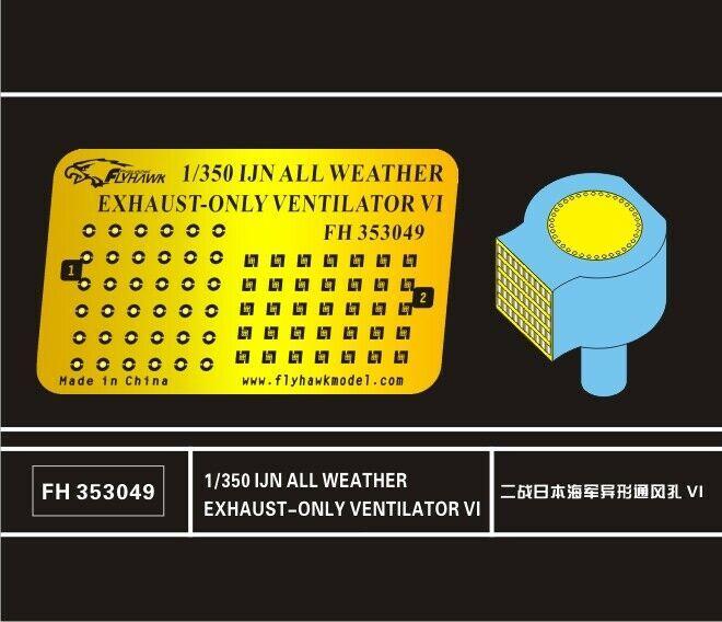 Flyhawk FH353049 1/350 IJN вентилятор для любых погодных условий