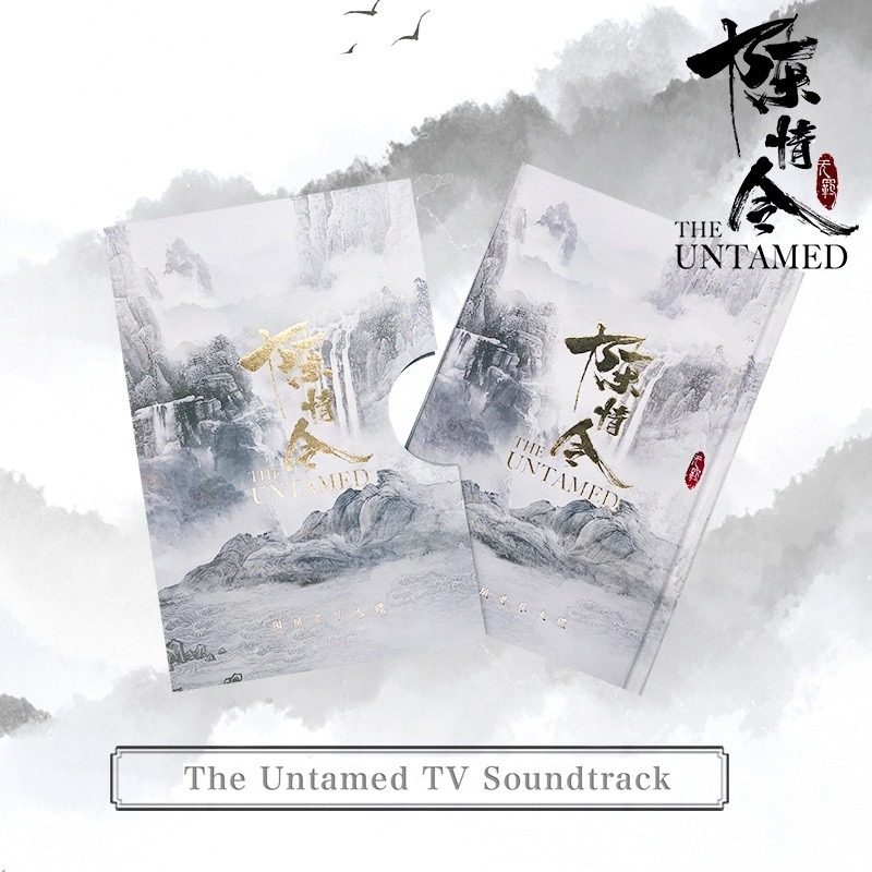 The Untamed TV Soundtrack Chen Qing Ling OST Chinese Style Music 2CD with Picture Album Limited Edition image