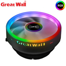 Gran Pared Pro enfriador de CPU RGB computadora disipador de calor 12V LED radiador para PC 120mm Intel LGA 1151 AMD AM3 FM2 ventilador de refrigeración de la CPU(China)