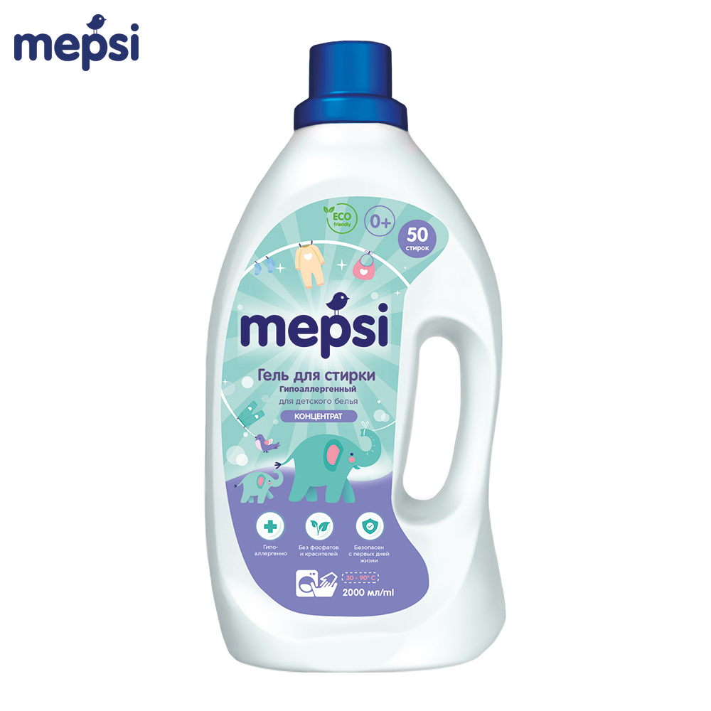 Laundry Detergent MEPSI 0500 for baby clothes Hypoallergenic Phosphate and dye free