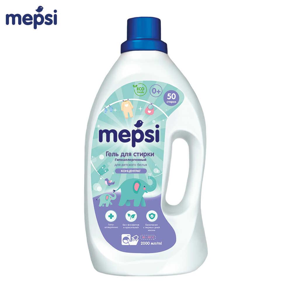 Гель для стирки MEPSI детского белья 2 литра.   