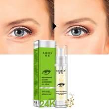 24k altın göz serumu nemlendirici, anti-kırışıklık Anti-yaş hyaluronik asit sökücü koyu halkalar karşı şişlik ve çanta TSLM1