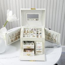 Чехол Грейс большой ящик для драгоценностей шкатулка из искусственной