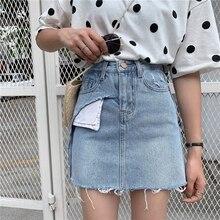 B юбки женские рваные потертые нерегулярные джинсы с высокой талией джинсовая мини-юбка-карандаш юбка с карманами mujer moda