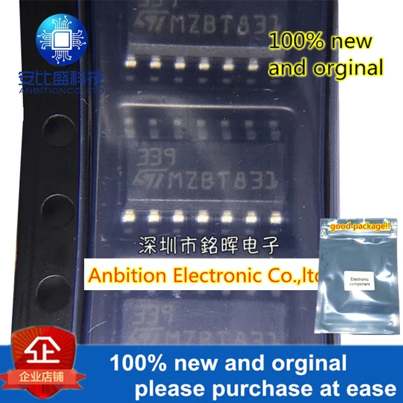 10pcs 100% New And Orginal Low Power Four-way Voltage Comparator LM339DT LM339 339 SOP14 In Stock