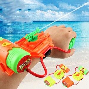 Water Gun Toys Fun Spray Wrist Hand-held Children's Outdoor Beach Play Water Toy For Boys Sports Summer Pistol Gun Weapon Gifts