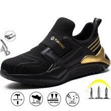 Мужские защитные кроссовки со стальным носком Рабочая обувь