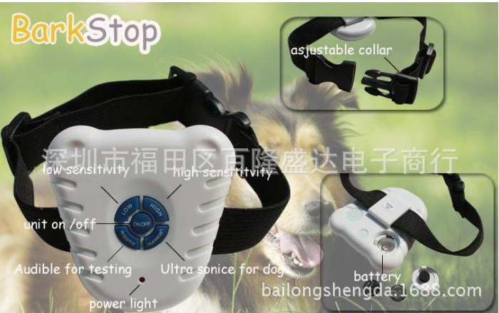 Pet Supplies Dog Supplies Ultrasound Stoppers Dog Anti-Called Neck Ring Small Dogs For Anti-Dog