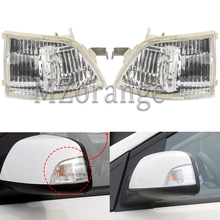 MZORANGE A Pair Rearview Mirror Light Shell Front Turn Signals Cover for Ford Focus 2007-2011 For C-MAX 2003-2010 Without Bulb