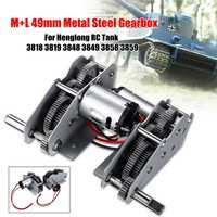 Hot Sales for Henglong 3818 3819 3848 3849 3858 3859 3868 1/16 RC tank 380/390motors/steel gears set/steel with 380 motor
