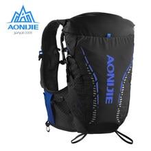 Aonijie c9104 preto ultra colete 18l hidratação mochila pacote saco garrafa de água macia balão para trilha corrida maratona