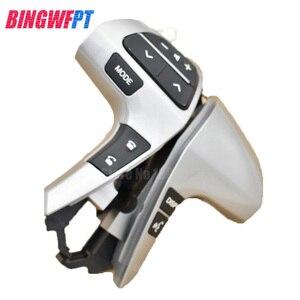 84250-0E260 84250 0E260 842500E260 рулевое колесо аудио кнопка управления для Toyota Camry Highlander Hilux Corolla Innova