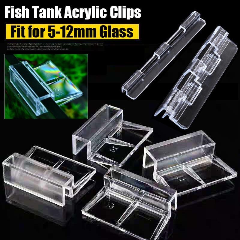 Aquarium Fish Tank Acrylic Clips Fish Aquatic Pet Parts Glass Cover Support Holders 5/6/8/10/12mm