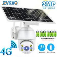 4g câmera solar 3mp 8w painel solar ptz câmera ao ar livre wifi ip câmera pir alarme humano câmera de segurança bateria longa espera