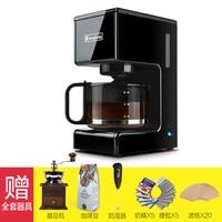 커피 메이커 홈 자동 미니 커피 메이커 커피 머신 카페 미국 주방 가전