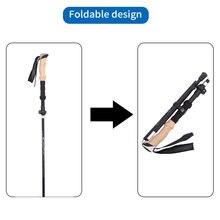 Палки для ходьбы телескопические регулируемые трекинговые палки