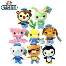 Оригинальные Octonauts 46 см/30 см/19 см Плюшевые игрушки Барнакл песо Kwazii Tweak игрушечные животные подарок на день рождения ребенок Рождественская игрушка