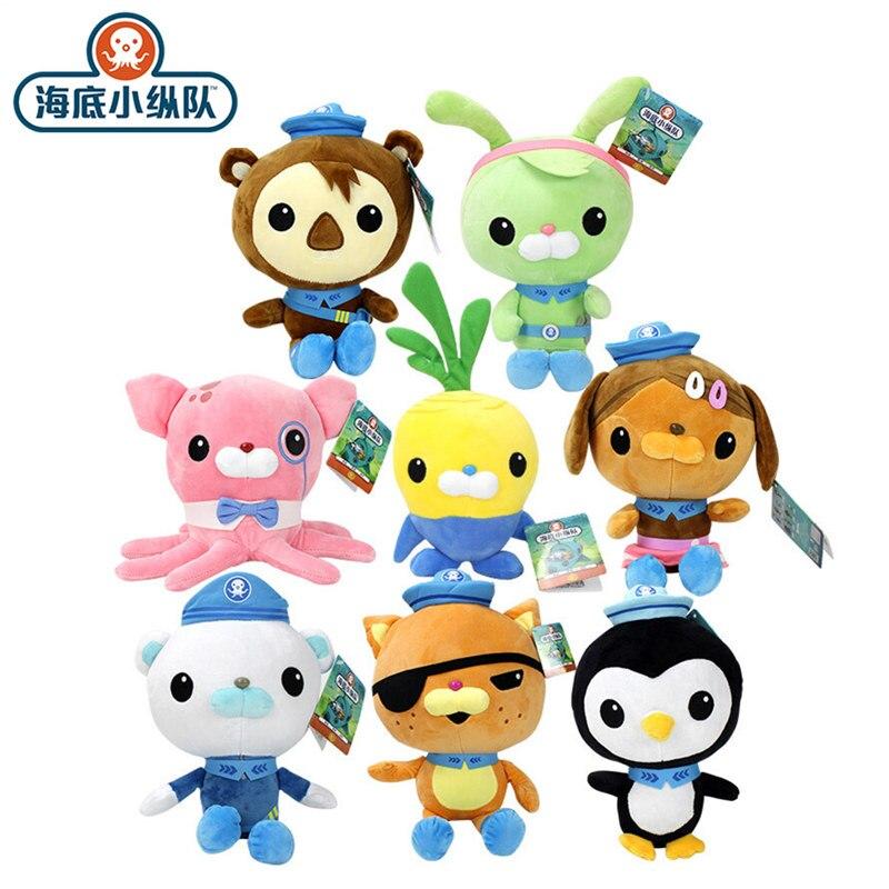 Original Octonauts 46cm/30cm/19cm Plush Toys Barnacles Peso Kwazii Tweak  Animal Stuffed Party Birthday Gift Kid Christmas Toy