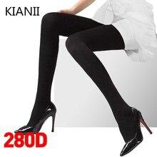 280D Satin Leggings Women's Spring and Autumn Breathable Elastic Velvet Jumpsuit KIANII Pure Color Soft Elastic Nylon Leggings