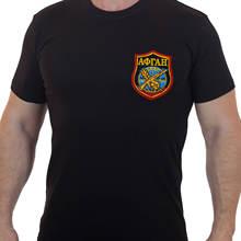 Мужская футболка 2020 с надписью «Война Россия Афганистан Спецназ»