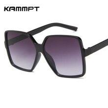 Kammpt винтажные большие квадратные солнцезащитные очки женские