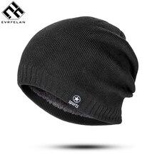 Evrfelan вязаные зимние шапки бини Для женщин Кепки для Для мужчин Повседневное однотонные носки подходящие для детей обоих полов, Цвет головные уборы Skullies шапки бини шапки в стиле хип-хоп, теплая шапка капот мужской