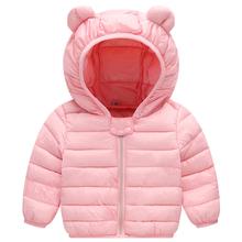 2019 jesienne zimowe ciepłe kurtki dla dziewczynek płaszcze dla chłopców kurtki dziewczynek kurtki dla dzieci kurtka z kapturem płaszcz ubrania dla dzieci tanie tanio KEAIYOUHUO Moda COTTON Poliester Z wełny Stałe REGULAR Kurtki płaszcze Pełna Pasuje prawda na wymiar weź swój normalny rozmiar